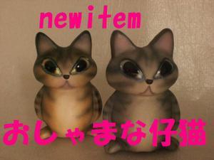 Neko3