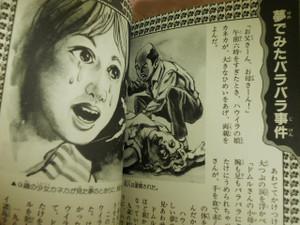 Kyuiio_026