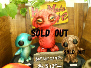 Sold_out_2